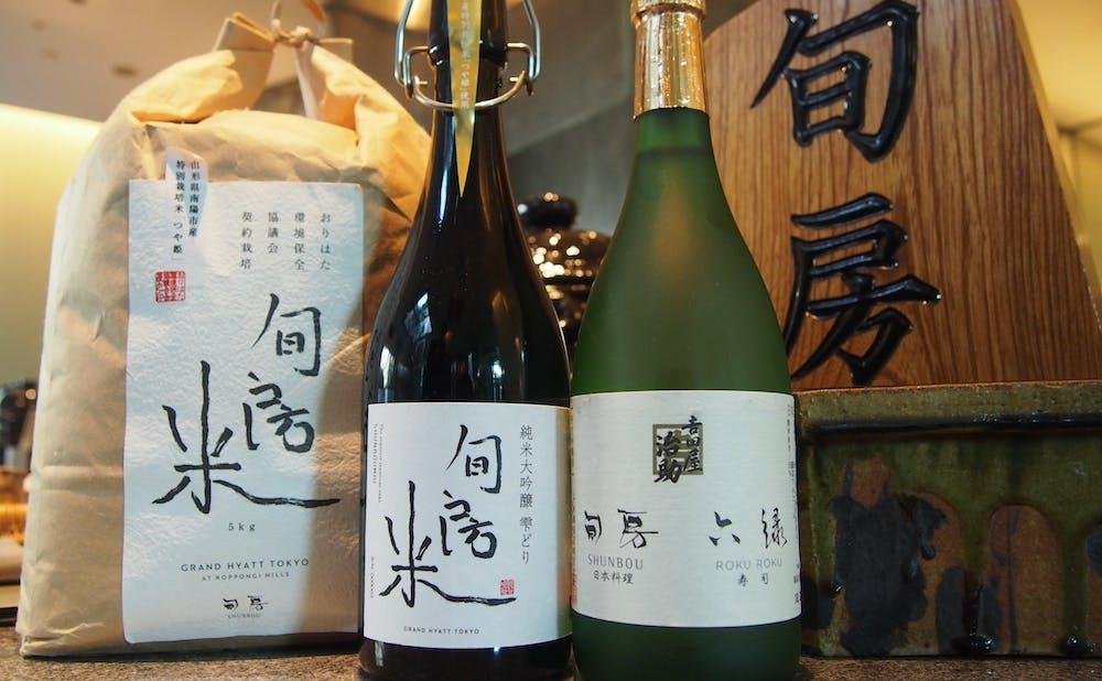 「旬房/グランド ハイアット 東京」のお酒