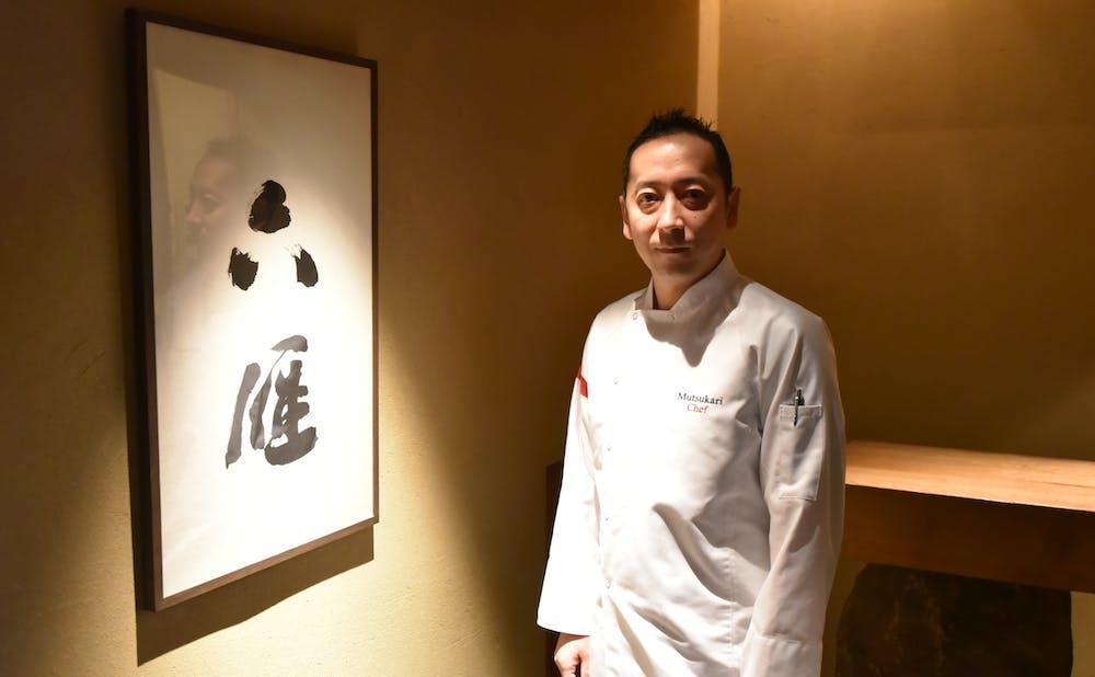 「六雁」のシェフ秋山能久氏