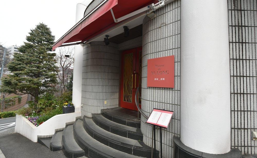 「メゾン・ド・ユーロン」の玄関