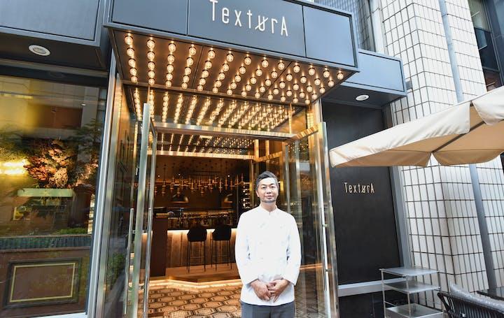 「TexturA」の齋藤宏文シェフ