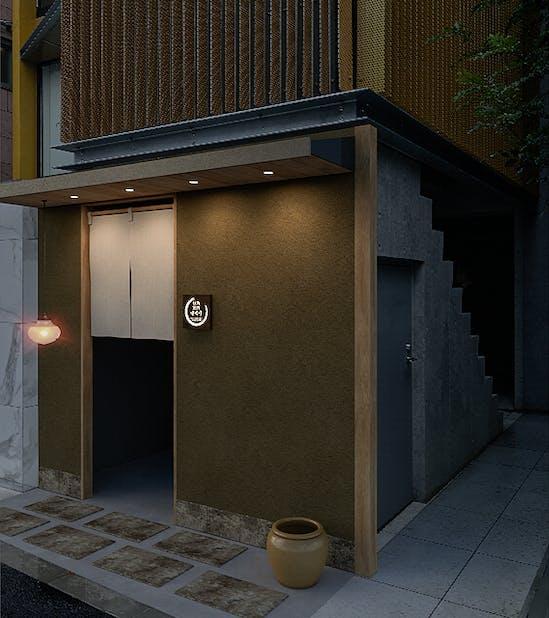 「日本焼肉 はせ川 表参道店」の玄関