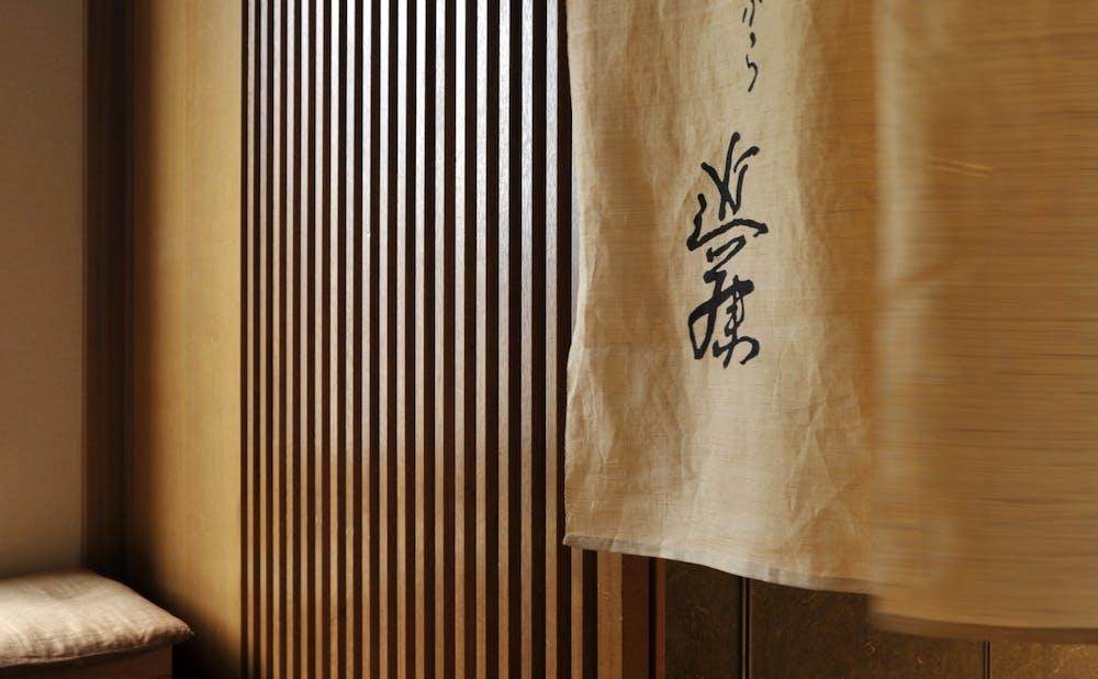 「てんぷら近藤」の玄関