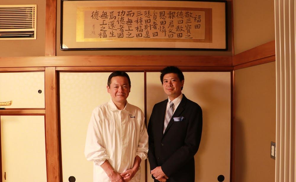 「紀尾井町 福田家」の福田氏と松下氏