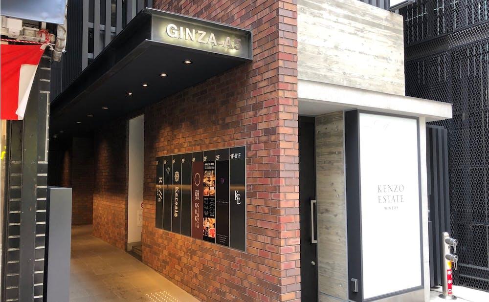 「Restaurant L'affinage」の玄関