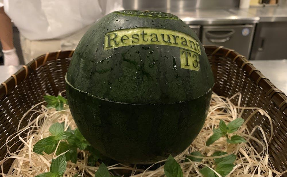 「RESTAURANT T3」の料理