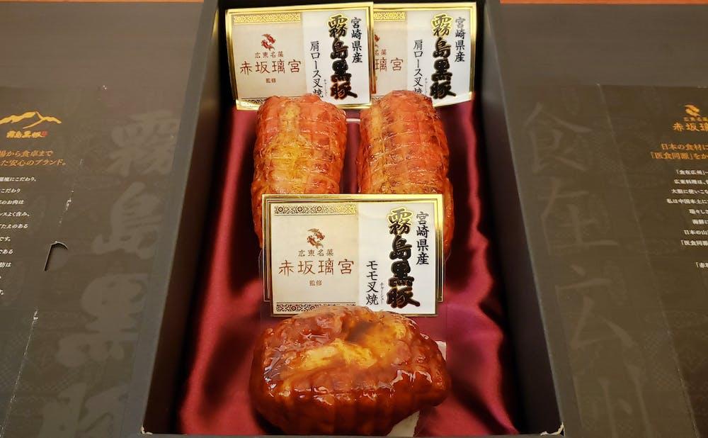 「広東名菜 赤坂璃宮 銀座店」の霧島黒豚 広東叉焼