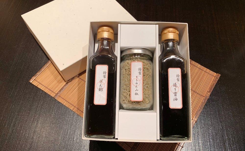 「銀座 よし澤」の特選調味料