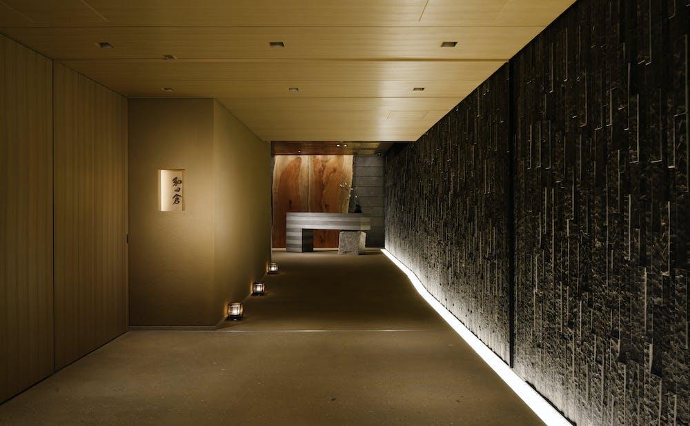日本料理「和田倉」の玄関