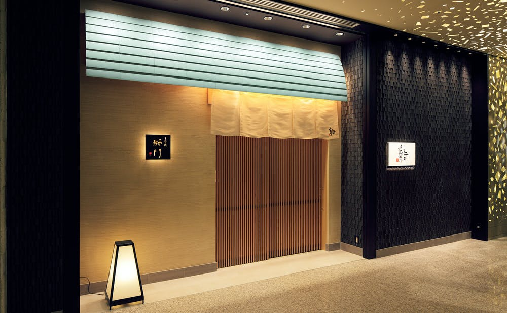 鮨 日本橋 鰤門の玄関