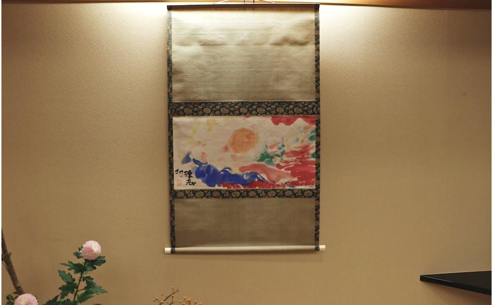「赤坂浅田」の個室に飾られた棟方志功の作品
