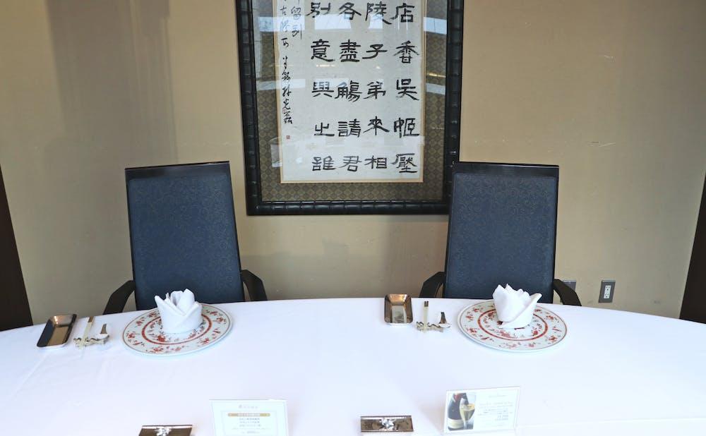 赤坂璃宮本店の個室