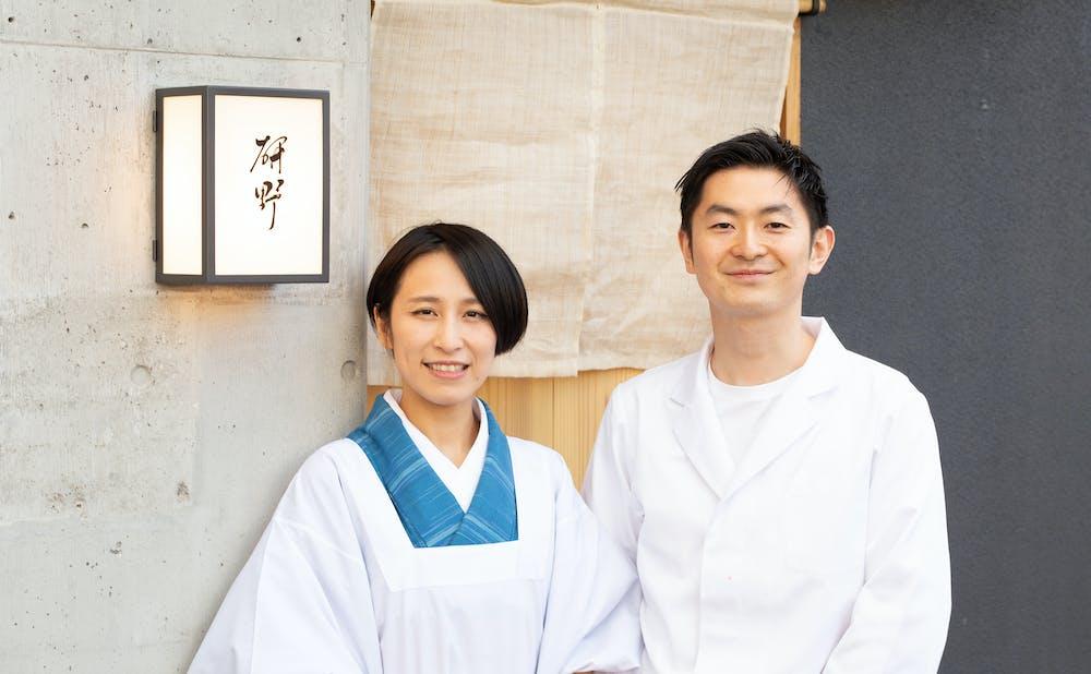 京都「日本料理 研野」酒井研野氏にインタビュー。中華や異ジャンルをミックスしたネオ日本料理とは